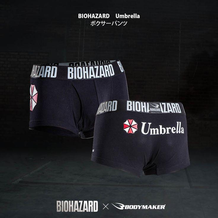 BIOHAZARD Umbrellaボクサーパンツ : MI039 | BODYMAKER (ボディメーカー) 公式サイト #ボクサーパンツ #パンツ #デザイン