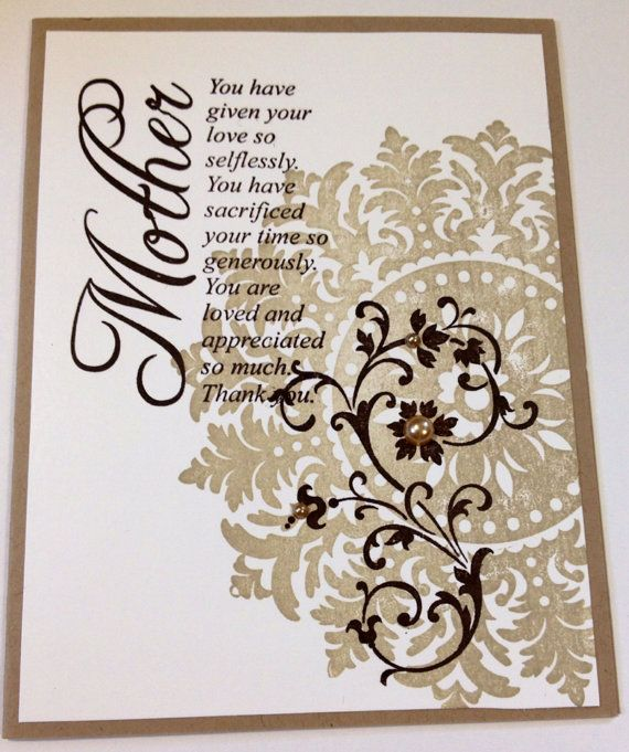 Mother birthday card on Etsy, $4.57 CAD