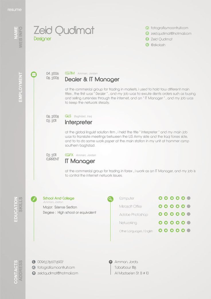 How To Do An Resume 99 Best Resumes Images On Pinterest  Resume Design Resume And .
