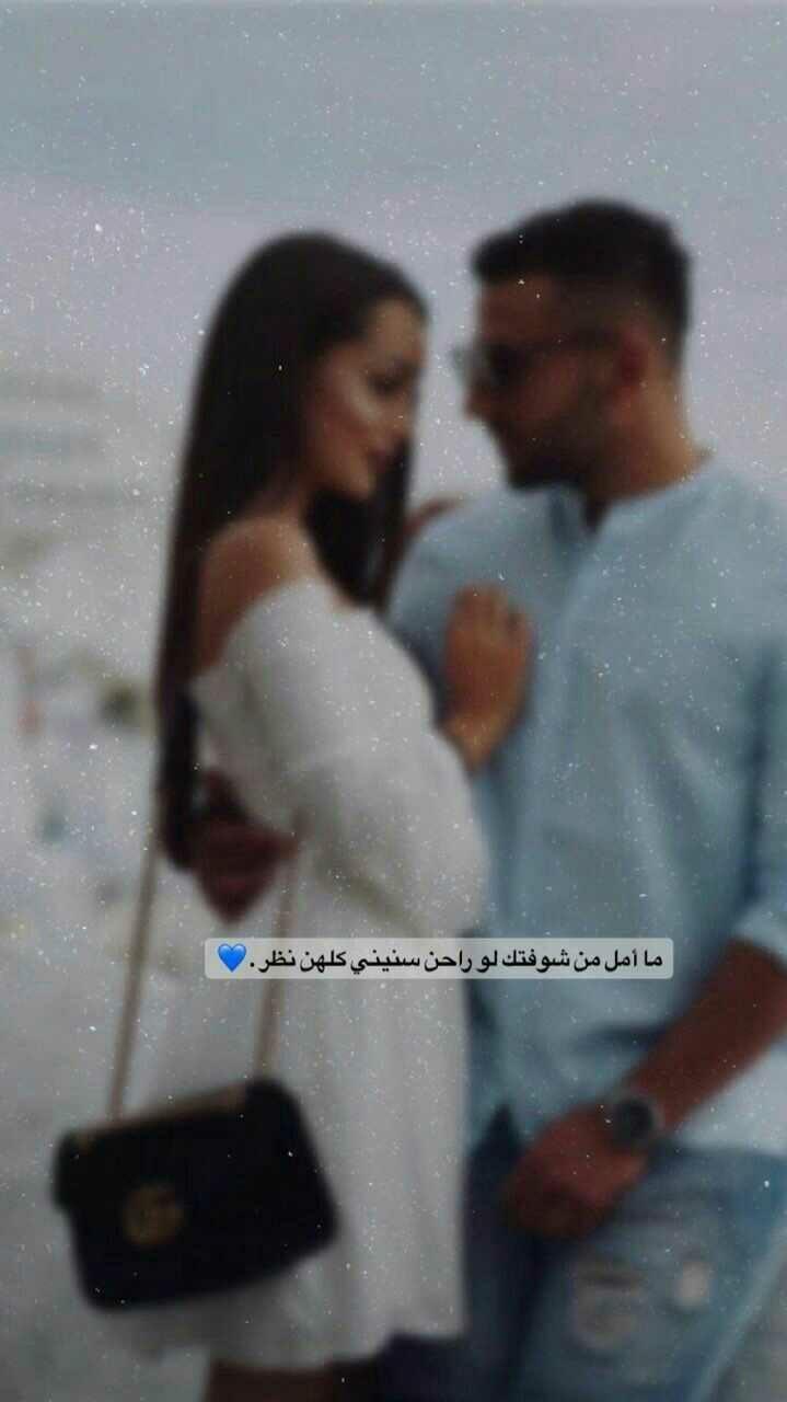 صور خلفيات Love Smile Quotes Islamic Love Quotes Cute Quotes