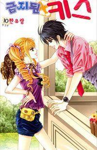 Forbidden Kiss Manga - Read Forbidden Kiss Online at MangaHere.com