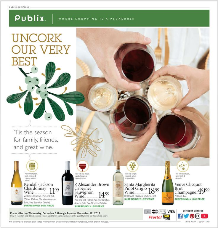 Publix Weekly Ad December 6 - 12, 2017 - http://www.olcatalog.com/grocery/publix-weekly-ad.html