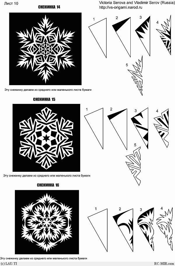 204 Best Snowflakes Images On Pinterest Paper Snowflakes