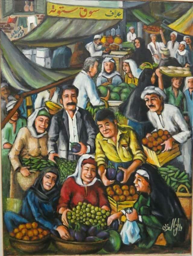 Mustafa El Ezaby Egyptian Artist