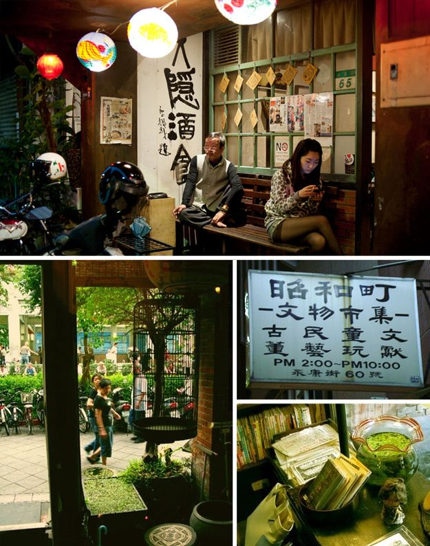 Yongkang Street is a great place to get your Asian retro-chic on.