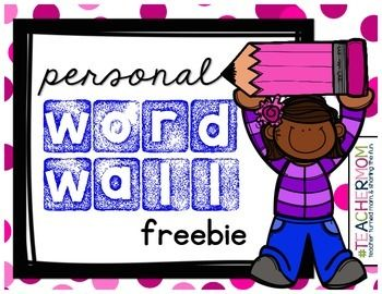 This personal word wall is perfect for your students to keep at their desk or in their writing folder. Add words to it that students use often to help them become independent writers!This personal word wall pairs great with my {Mega Word Wall Bundle}.For some tips and tricks for using a word wall in your classroom, make sure to {check out my blog!}.