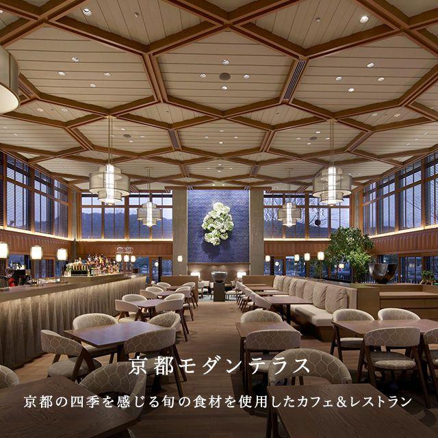 「蔦屋書店 京都」的圖片搜尋結果