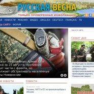 Русская весна rusvesna.su | BLOGS-SITES FREE DIRECTORY