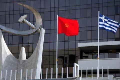 ΚΚΕ: Σχόλιο του Γραφείου Τύπου για τις προκλήσεις της Χρυσής Αυγής