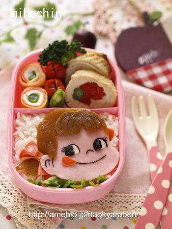 Fujiya Peko-chan Bento Lunch キャラ弁
