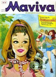Manina magazine