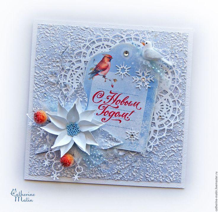 Купить Открытка ручной работы «С Новым годом» - белый, открытка, Открытка ручной работы