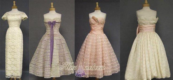 Платье вретро в стиле 50 годов америка