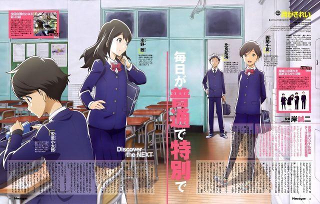 15140458_girlish-number--tsuki-ga-kirei--shouwa.jpg (640×408)