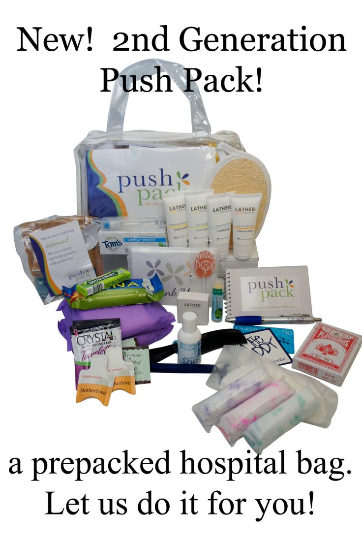 Push Pack; pre-packed necessities for your hospital bag!