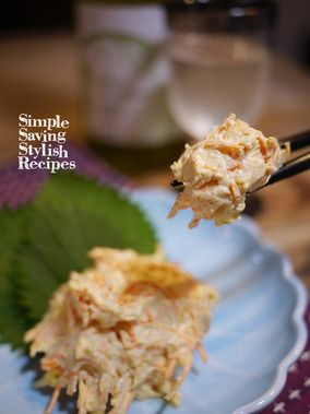 簡単!お洒落なおつまみに!ワインに合う和食レシピ【味噌とクリームチーズの白和え】|レシピブログ