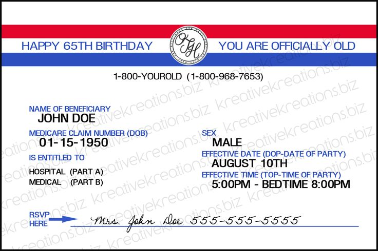 Medicare Card Template - Invitation Templates Misc Pinterest - line card template