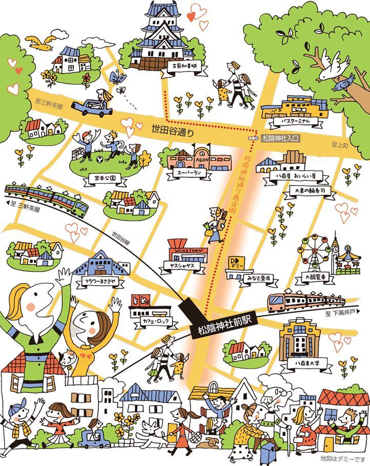 日本地圖公司 http://map.works-press.co.jp/areamap.html