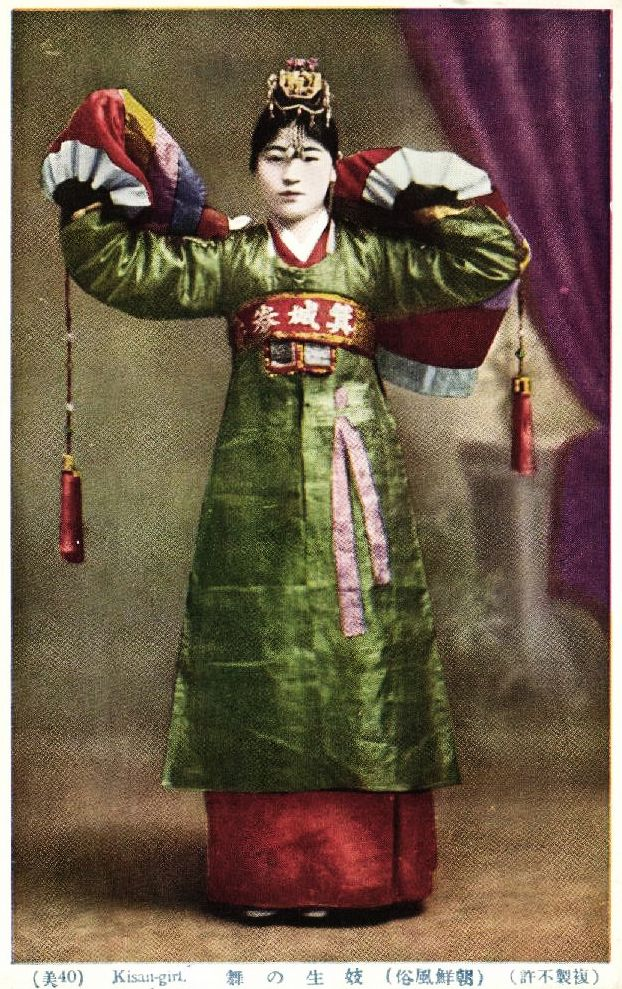 1930s Korea - Kisan Girl in Traditional Dress