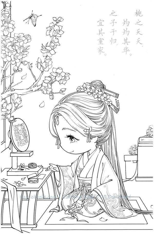 Download Chinese Anime Portrait Coloring Page Pdf Manga Coloring Book Coloring Book Art Coloring Books