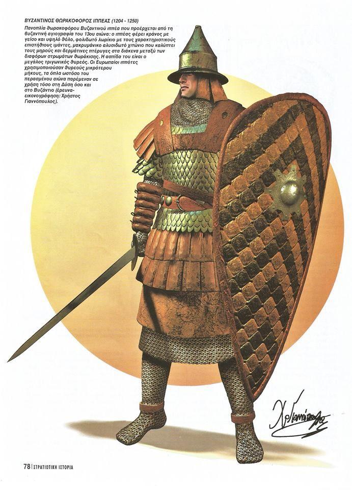 Byzantine Armed Horsemen