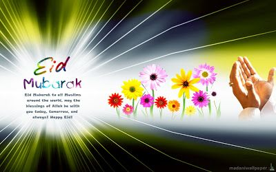 Eid Al-Fitr Eid ul-Fitr عيد الفطر Eid Mubarak Quotes Greetings Cards Messages Wishes SMS Wallpaper 2013 http://hotsurflist.blogspot.com/2013/08/eid-al-fitr-eid-ul-fitr-eid-mubarak.html#.UgNFuX-KLBA