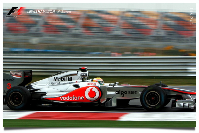 McLaren - Lewis Hamilton