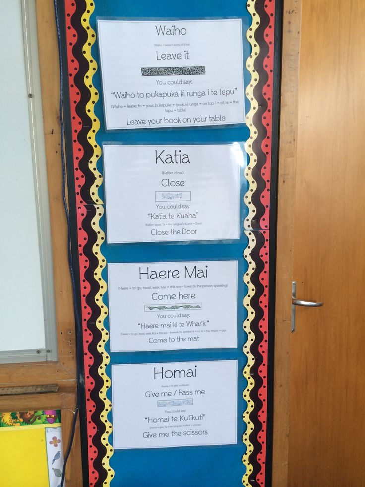 More Te Reo resources - both Te Reo displays were dedicated spaces for the whole year.