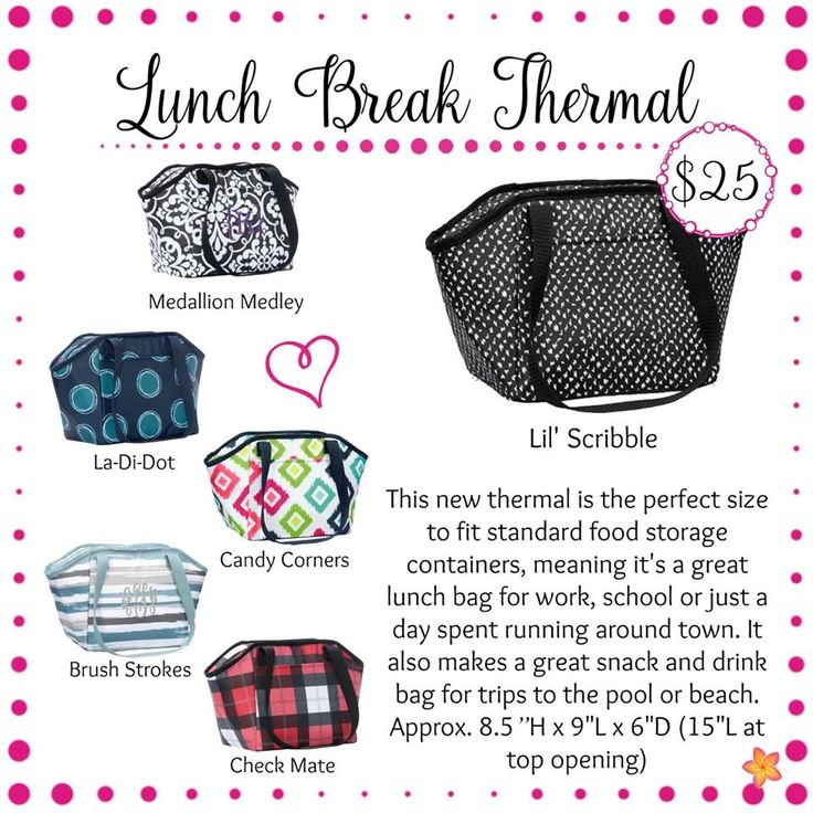 Lunch Break Thermal - Thirty-One Gifts - Spring / Summer 2017