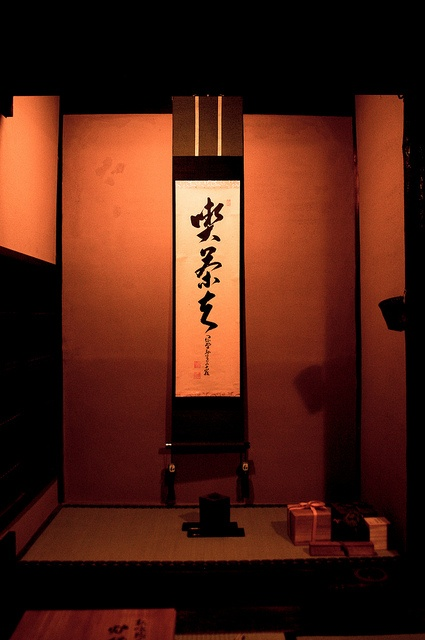 Tokonoma : an alcove in a guest room of a Japanese-style house where a hanging scroll is displayed.