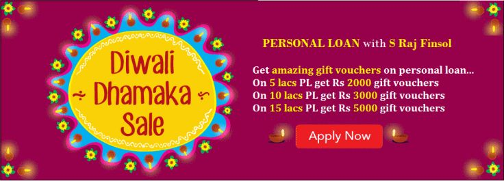 Special Diwali Offer On Personal Loan Gift Vouchers Best Gifts How To Apply