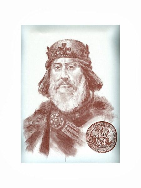 IV. Béla, Árpád-házi magyar király (uralkodása: 1235–1270)