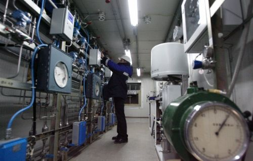 http://www.gazprom.com/preview/f/posts/89/662042/w500_6cc92b.jpg Program ofmetrological support for Gazprom's operations approved for 2017–2021 - http://www.energybrokers.co.uk/news/gazprom/program-of-metrological-support-for-gazproms-operations-approved-for-2017-2021