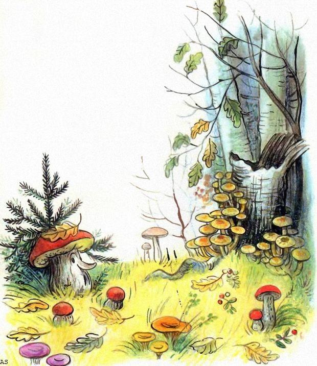 более, что рисунок грибы и ягоды в лесу квартире гендиректора
