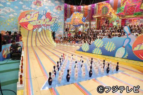 9月4日に放送200回を迎えるフジテレビ系バラエティー『VS嵐』 ゲームの一つ「バンクボウリング」