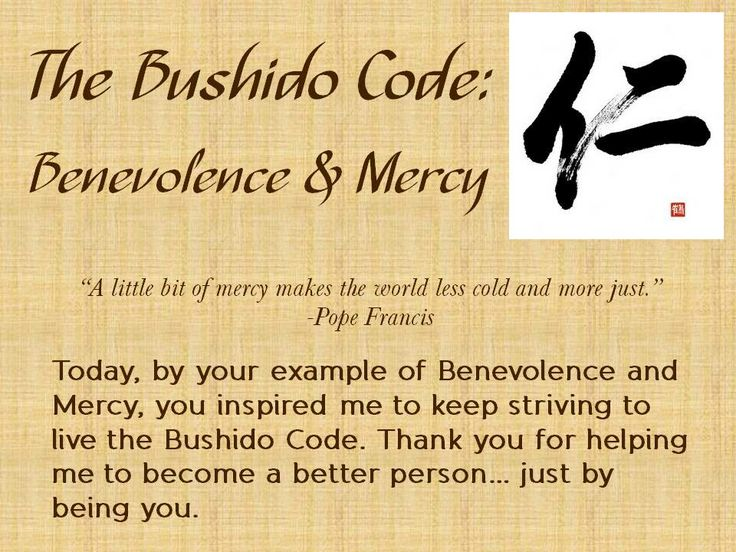What are the Codes of Bushido?