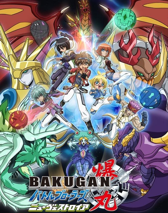Bakugan Battle Brawlers New Vestroia /// Genres