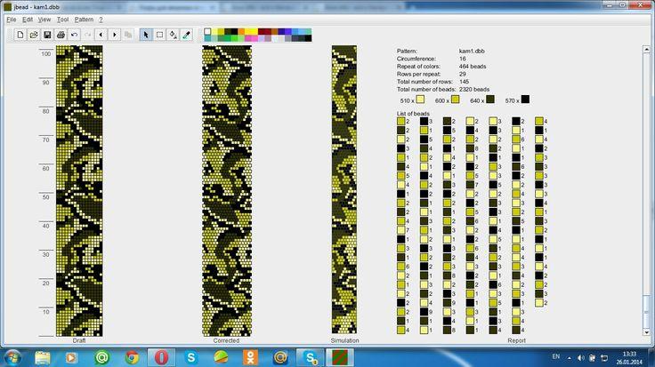 image597305.jpg (1366×768)