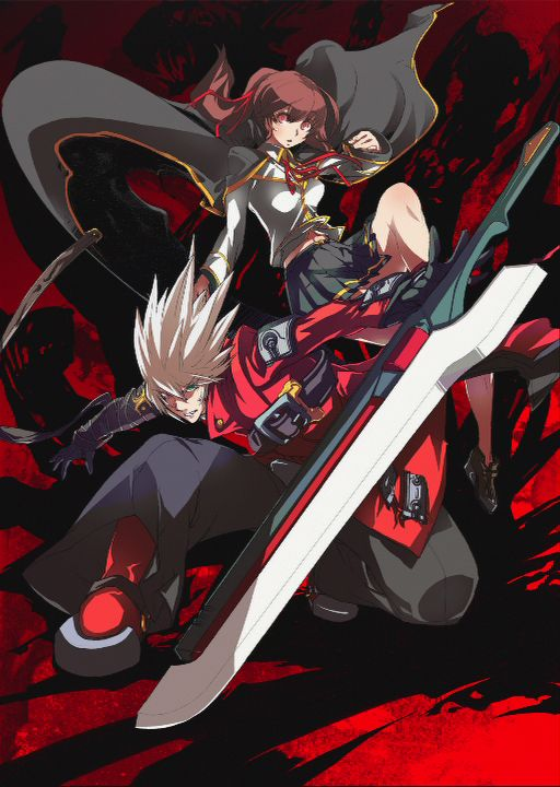 Blazblue - Ragna and Mother