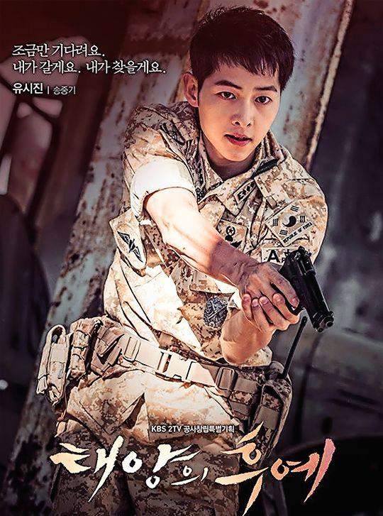 """Song Joong Ki as Yoo Shi Jin - Descendants of the Sun character poster """