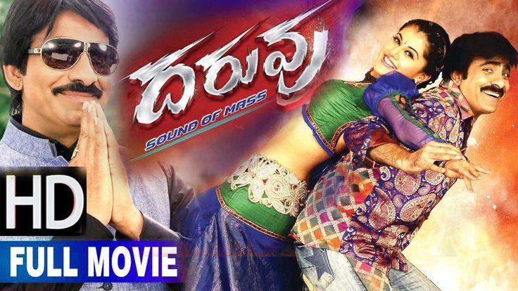 Telugu Movies 2015 Full Length Movies | Daruvu Telugu Full Movie | Ravi ...