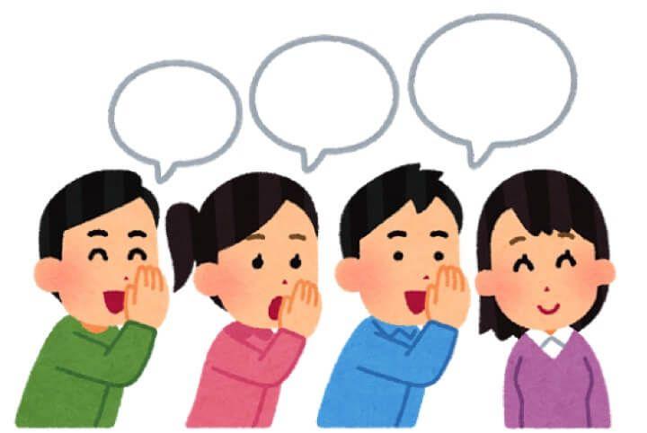 日本語ゲーム】伝言ゲーム | 伝言ゲーム, ゲーム, イラスト