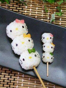 Hello Kitty Onigiri Skewer (Rice Face / Egg Crepe, Ham, Carrot and Cucumber Ribbon / Mayo / Nori)