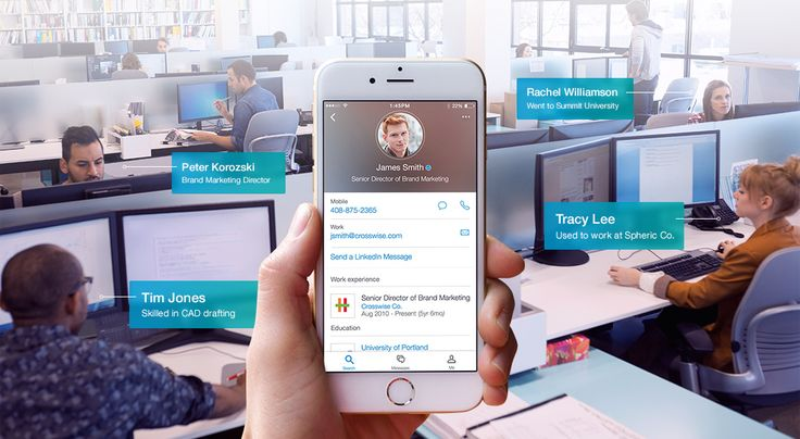 App of the Week: LinkedIn Lookup makes finding your co-workers easy, even if you're not connected