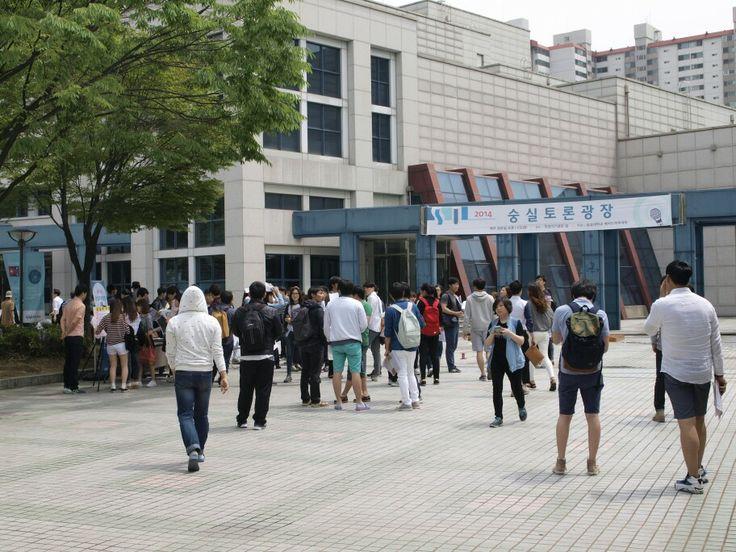 숭실토론광장