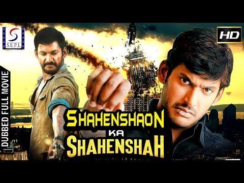 """""""Watch this Bollywood Hindi Action Movie """""""""""""""" Shahenshaon Ka Shahenshah """""""""""""""" (Dubbed from Super-hit South film) Starring :- Vishal, Reema Sen, Sameera Reddy Film :- Shahenshaon Ka Shahenshah. Starcast : Vishal, Reema Sen, Sameera... https://newhindimovies.in/2017/07/06/shahenshaon-ka-shahenshah-dubbed-hindi-movies-2017-full-movie-hd-l-vishal-reema-sen/"""