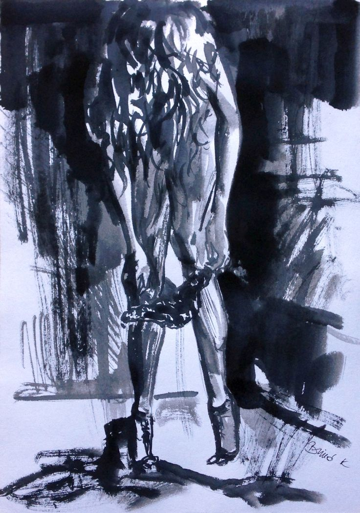 Secret Konrad Biro ink painting