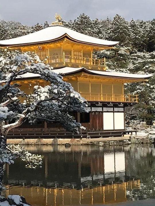 pin golden pavilion kyoto - photo #44