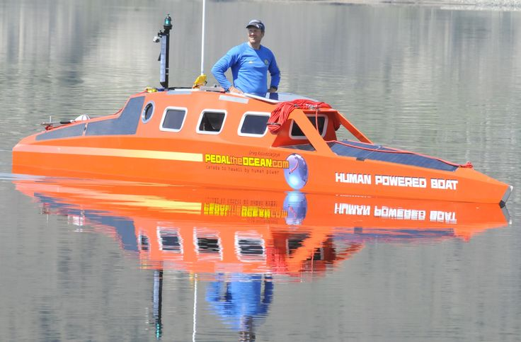 pedal boat submarine - Google Search