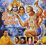 Bestsellers in Music #1: Shree Hanuman Chalisa (Hanuman Ashtak) #FabOffersIndia